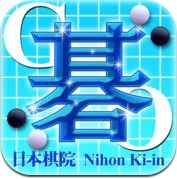 Nihonkiin  GO BOOKS (iPhone / iPad)