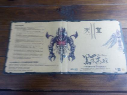 天堂II 叁章 黑暗苏醒(CD客户端+DVDCG)