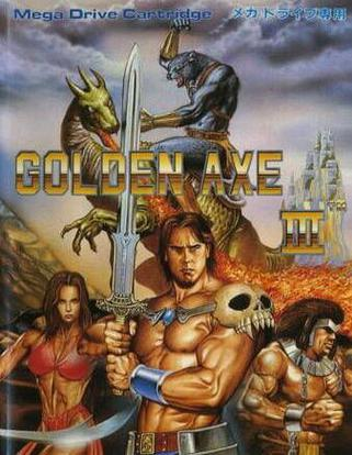 战斧 Golden Axe