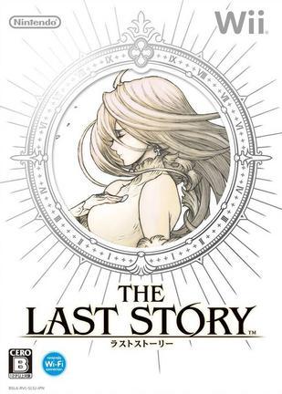 最后的故事 The Last Story