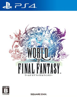 最终幻想世界 World of Final Fantasy