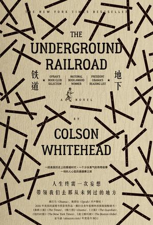 Book Cover: 地下铁道