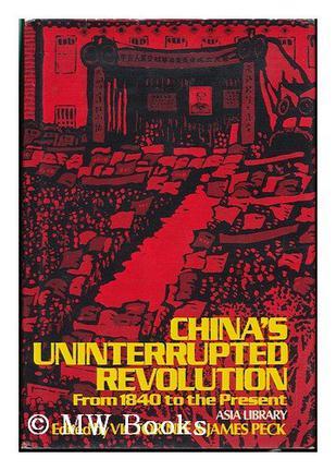 China's uninterrupted revolution