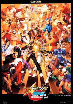 卡普空对SNK:千年之战2000 Capcom vs. SNK: Millennium Fight 2000
