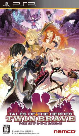 英雄传说:勇气双子 Tales of the Heroes : Twin Brave