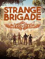 奇异小队 Strange Brigade