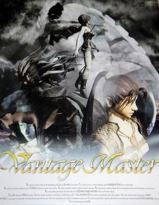 魔唤精灵 Vantage Master