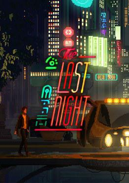 最后一夜 The Last Night