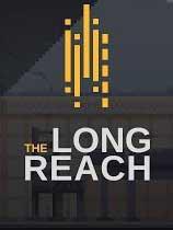 漫长旅程 The Long Reach