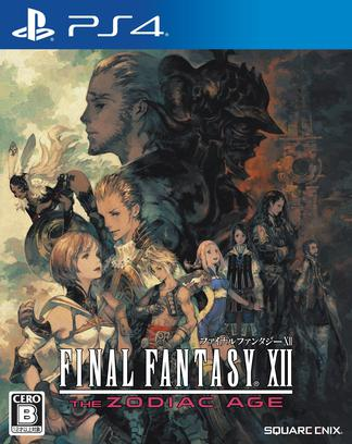 最终幻想12:黄道时代 Final Fantasy XII:The Zodiac Age