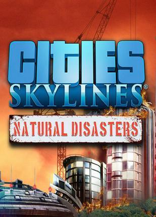 都市:天际线 - 自然灾害 Cities: Skylines - Natural Disasters