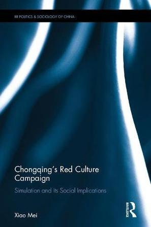 Chongqing's Red Culture Campaign