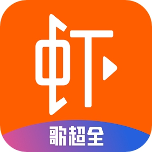 虾米音乐(xiami music) (Android)
