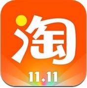 淘宝-双十一购物,移动生活社区 (iPhone / iPad)