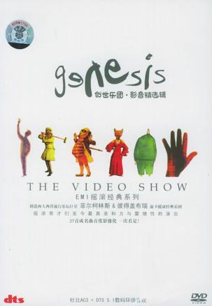 创世乐团 影音精选辑(DVD)