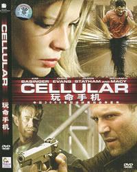 玩命手机CELLULAR(VCD)