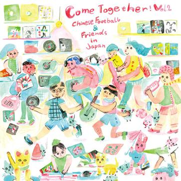 Various Artists - Come Together! Vol.2