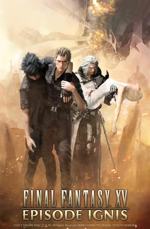 最终幻想15 伊格尼斯之章 Final Fantasy XV Episode Ignis