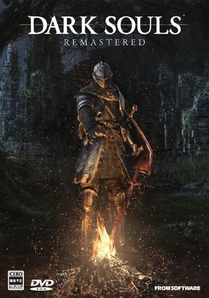 黑暗之魂 重置版 Dark Souls Remastered