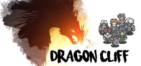龙崖 Dragon Cliff