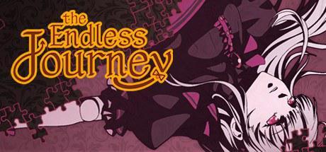 无终之旅 The Endless Journey
