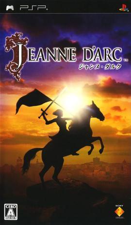 圣女贞德 Jeanne d'Arc
