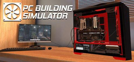 装机模拟 PC Building Simulator