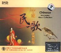 中国民歌小调荟萃1