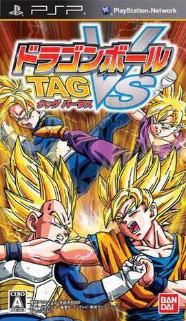 龙珠 TAG VS ドラゴンボール タッグバーサス