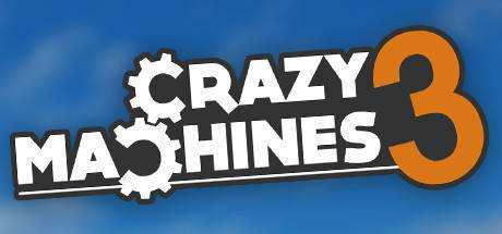 疯狂机器3 Crazy Machines 3