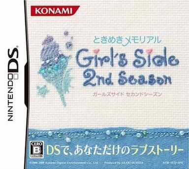心跳回忆女生版 第二季 ときめきメモリアル Girl's Side 2nd Season