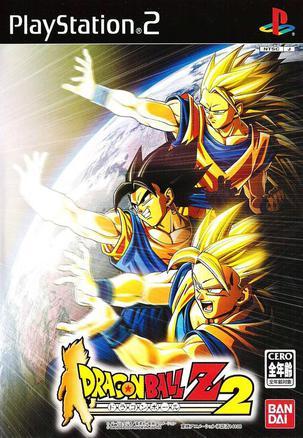 龙珠Z:武道会2 ドラゴンボールZ2