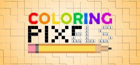 像素涂色 coloring pixel