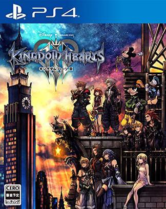 王国之心3 Kingdom Hearts III