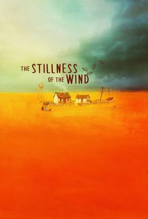 风之寂静 The Stillness of the Wind