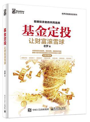 https://img1.doubanio.com/lpic/s29908357.jpg