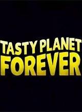 永远的美味星球 Tasty Planet Forever