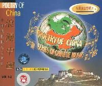 中国风情轻音美乐集:浪漫中国VOL.1-2