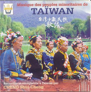 Taiwan: Musique des Peuples Minoritaires (Music from Ethnic Minorities)