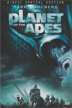 人猿星球(DVD)