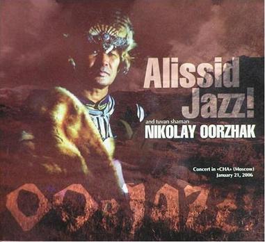 Nikolay  Oorzhak - Oor  Jazz