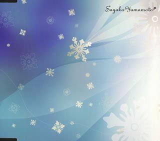 牡丹雪の降る街