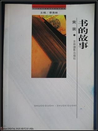 二十世纪中国著名作家散文经典(全100册)