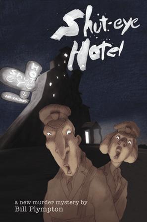 恐怖旅店在线观看