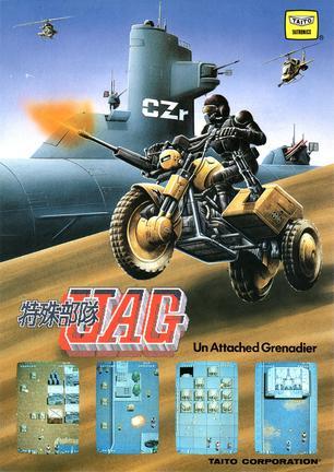 特殊部队 特殊部隊UAG