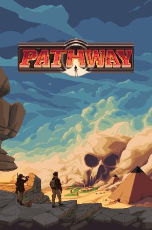 行动通路 Pathway