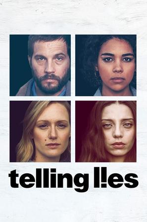 说谎 Telling Lies