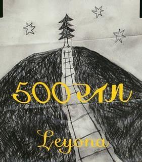 500 Mile/Love