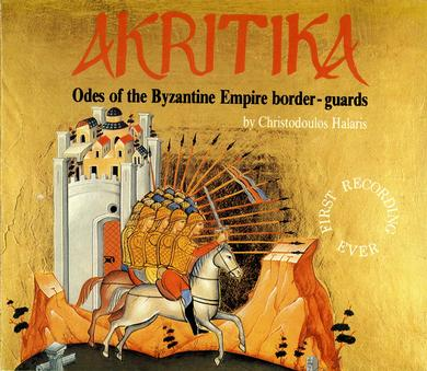 Akritika: Odes of the Byzantine Empire Border Guards