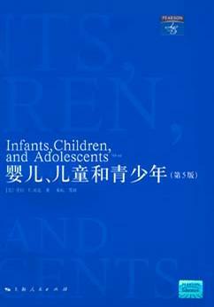 婴儿、儿童和青少年